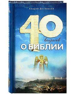 Три книги издательства «Дар»
