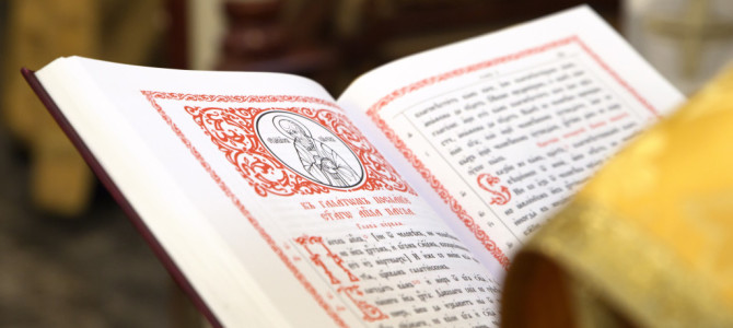 Богослужение в день памяти Московских святителей