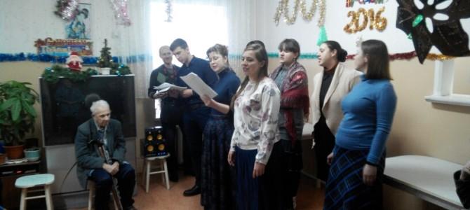 Рождественское поздравление домов престарелых в Можайском районе Московской области.