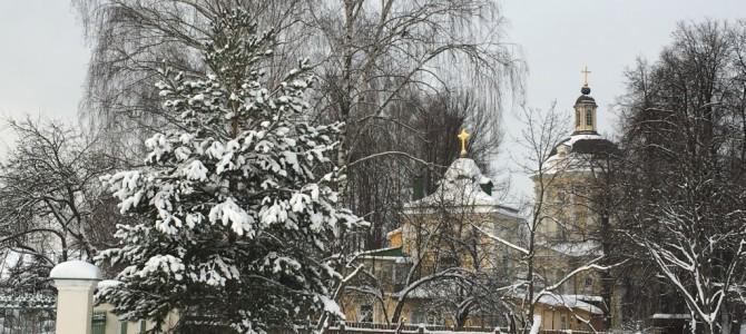 25 января — день памяти протоиерея Владимира Жаворонкова(+2004)
