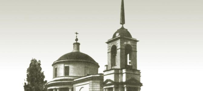 В субботу 2 апреля состоится освящение приставного престола во имя Сретения Владимирской иконы Божией Матери епископом Тихоном Подольским