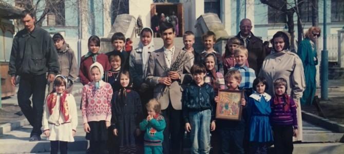 Храм Вознесения Господня в Екатеринбурге. Вербное воскресенье. Двадцать лет назад.