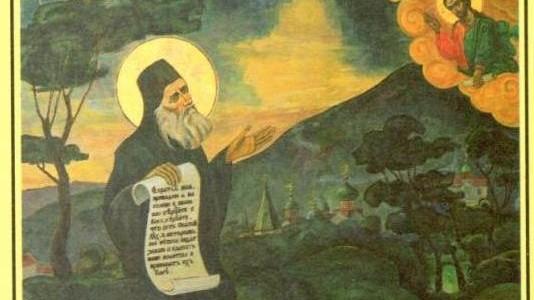 14 мая после вечерней службы отец Владислав рассказал о книге Афанасия Сахарова «СТАРЕЦ СИЛУАН».