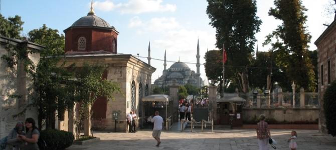 Константинополь. Святая София. 2009 г. Часть 1