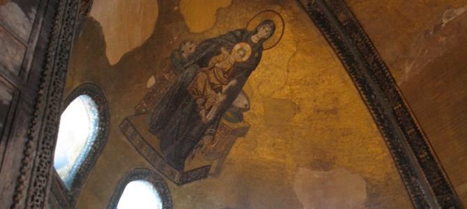 Константинополь. Святая София. 2009 г. Часть 2