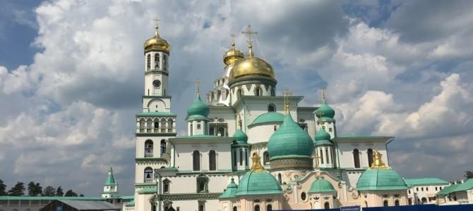 Новоиерусалимский мужской монастырь. Июль 2016 г.