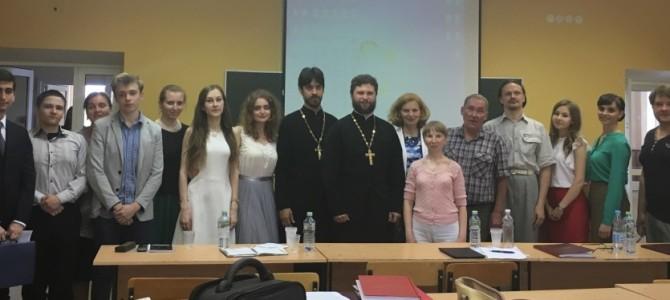 Священник Владислав Мишин принял участие в работе аттестационной комиссии на кафедре теологии РГСУ 28 июня 2016 г.
