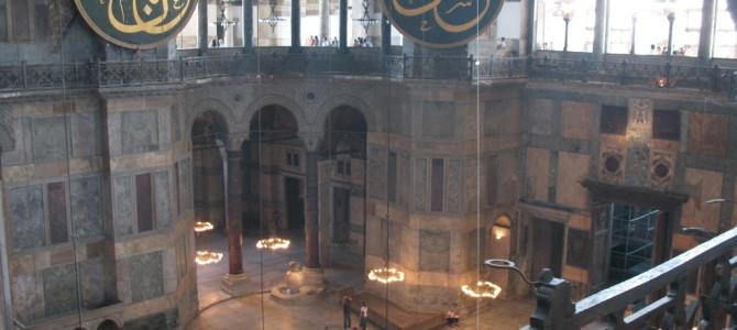 Константинополь. Святая София. 2009 г. Часть 3
