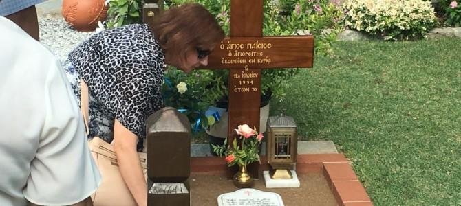 <i>Архив.</i> В Суроти у могилы старца Паисия Святогорца. Август 2016 г.