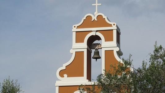 Монастырь святого Великомученика Димитрия Солунского в поселке Агиа Дули (Корфу)