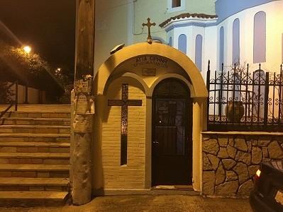 Храм Великомученика Димитрия в Литохоро