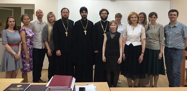 Защита дипломных работ на кафедре теологии РГСУ