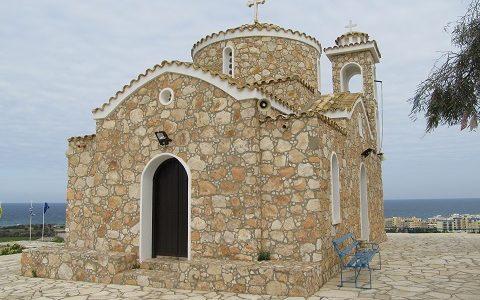 Храм пророка Божия Илии в окрестностях Паралимни на Кипре