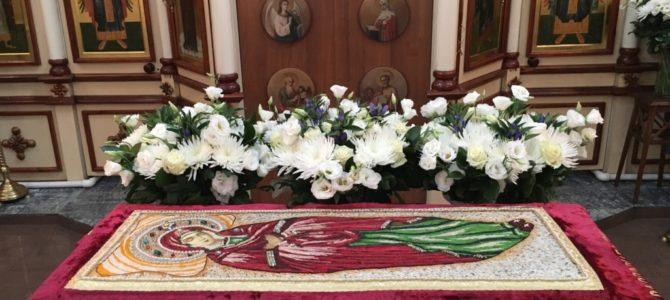 Праздник Успения и молебен Святым отцам Поместного Собора 1917-1918 гг.