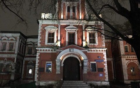 Состоялось заседание Совета Московского краеведческого общества
