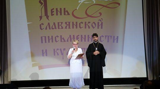 24 мая жители района Бибирево отметили День славянской письменности и культуры