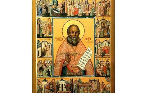Проповедь священника Владислава 22 июня в день памяти праведного Алексия Московского