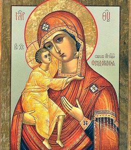 Слово после чтения акафиста Феодоровской иконы Божией Матери вечером 24 июня 2018 г.