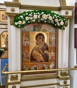 Празднование дня Сретения Владимирской иконы Божией Матери 8 сентября 2018 г.